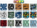 Boy-Print-Page-2_4edc2d5c-f04c-45be-9d16-b5ab51e30d21_1024x1024