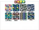 Boy-Print-Page-4_dbb62af7-085a-4014-9b5c-7b89bf668bea_1024x1024